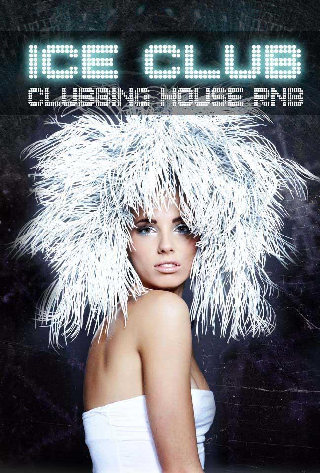 ICE CLUB 83 : Mariage magnifique avec un DJ